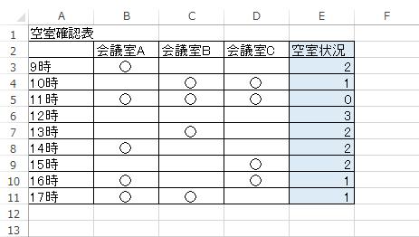 2015-06-07_223113