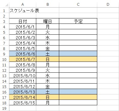 2015-06-08_001410