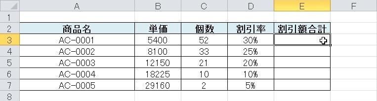 2015-07-09_001