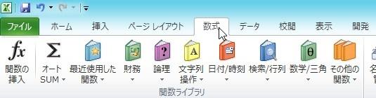 2015-07-09_002