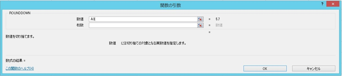 2015-07-09_003