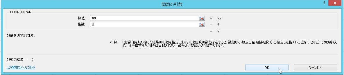2015-07-09_005