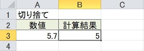 2015-07-09_006