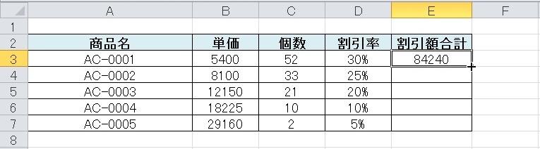 2015-07-09_007