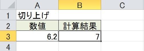 2015-07-09_106