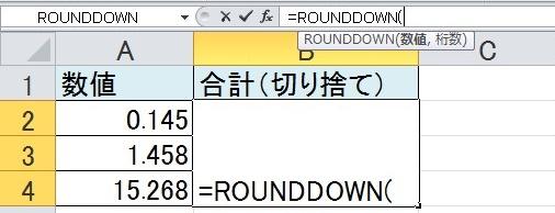 2015-07-09_300