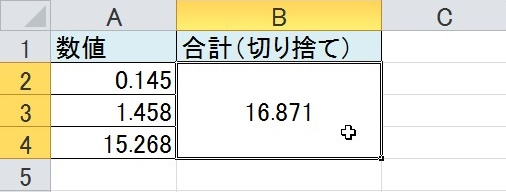 2015-07-09_301