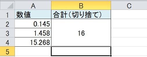 2015-07-09_305