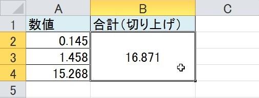 2015-07-09_501