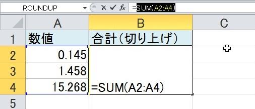 2015-07-09_502