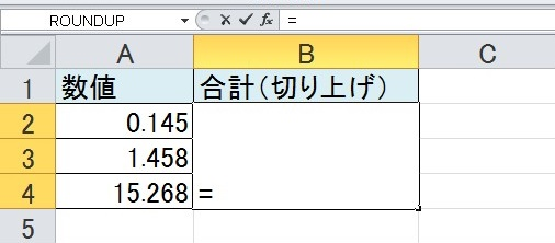 2015-07-09_503