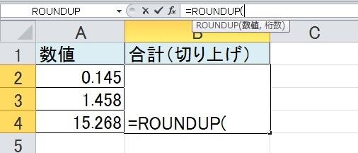 2015-07-09_504