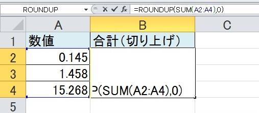2015-07-09_505