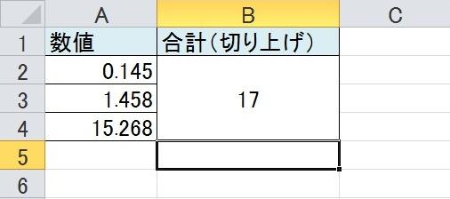 2015-07-09_506