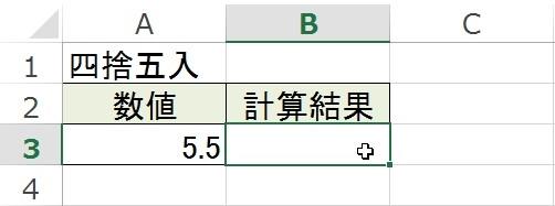 2015-07-14_001