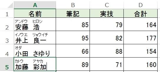2015-07-25_1116