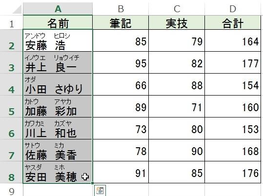 2015-07-25_1201