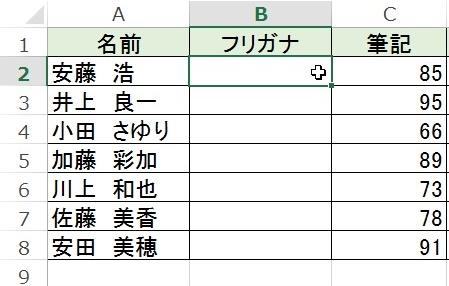 2015-07-26_0001