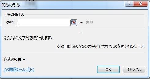 2015-07-26_0005