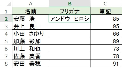 2015-07-26_0008
