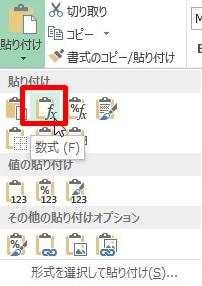 2015-07-26_1003