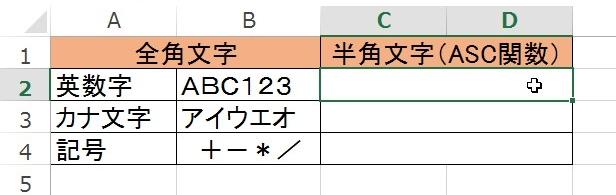 2015-07-26_1100