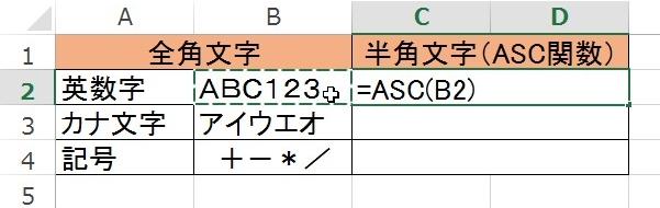 2015-07-26_1104