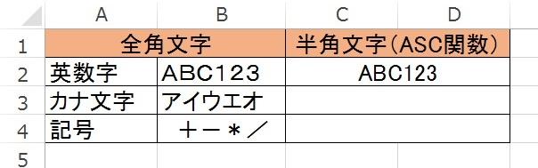 2015-07-26_1106
