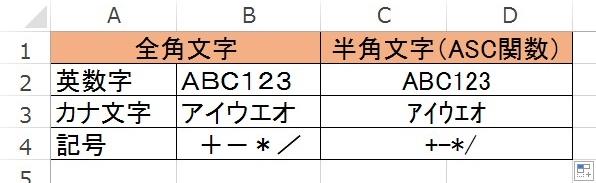 2015-07-26_1107