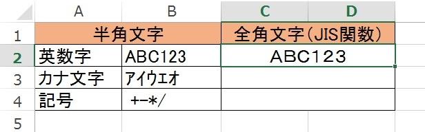 2015-07-26_1135