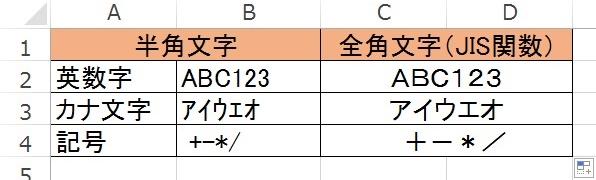 2015-07-26_1136