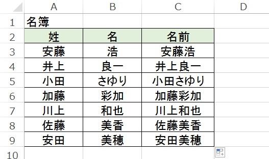 2015-07-27_1805