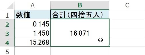 2015-07-27_1901