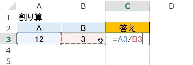 20150708203