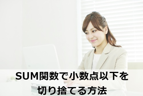 20150709004