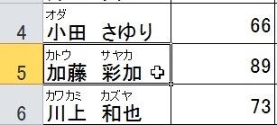 2015-08-01_1821