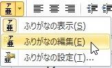 2015-08-01_1824