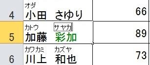 2015-08-01_1825