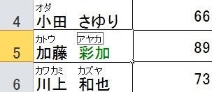 2015-08-01_1826