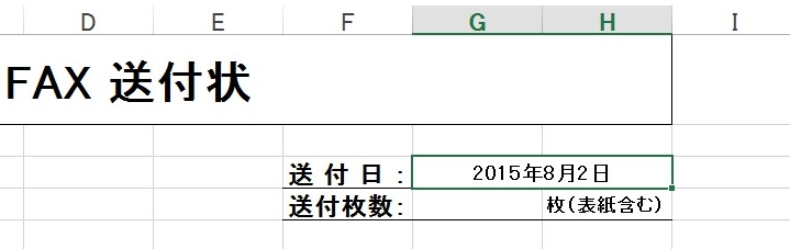 2015-08-02_0906