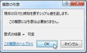 2015-08-02_1004