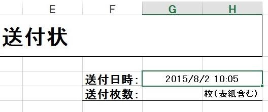 2015-08-02_1005