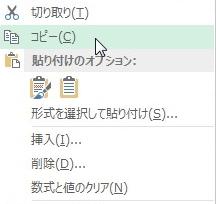 2015-08-02_1112