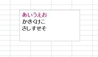 2015-08-02_233357