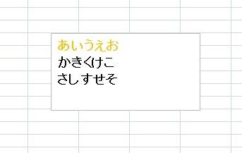2015-08-02_234349