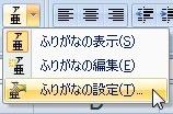 2015-08-03_13434