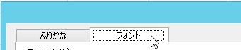 2015-08-04_16001