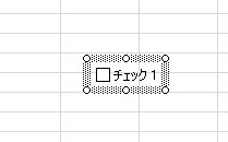 2015-08-06_1705