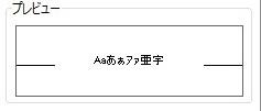 2015-08-07_07072