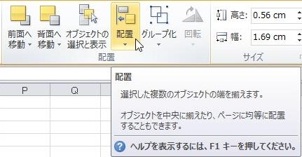 2015-08-08_14002